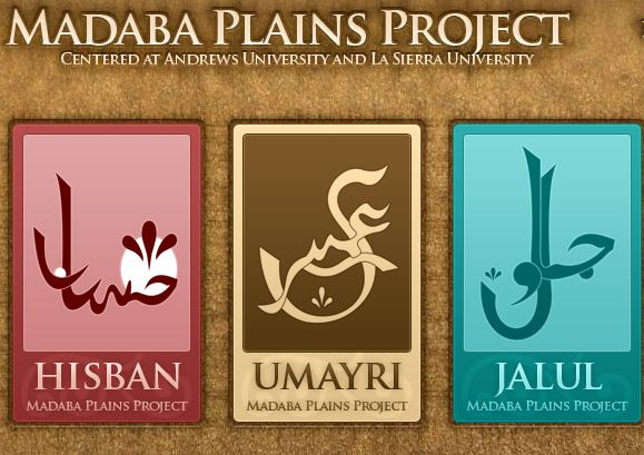 Madaba Plains Project
