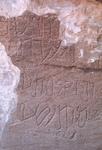 Petra-Nabataenan Inscription by Larry Mitchel