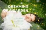 Dreaming of a Garden- Kara Kang Degree Recital